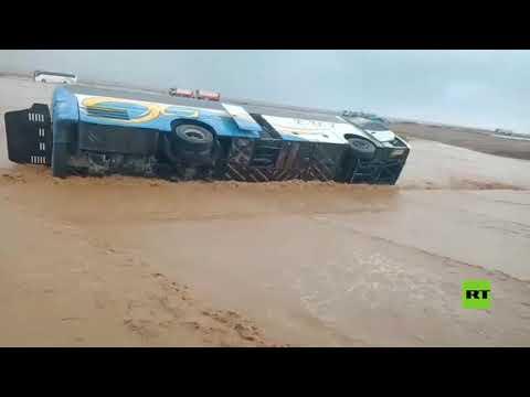 شاهد سيول تضرب الغردقة المصرية وتجرف عددًا من السيارات والشاحنات