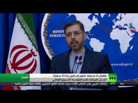 شاهد ظريف يؤكد لا حاجة لمباحثات تمهيدية مع الولايات المتحدة