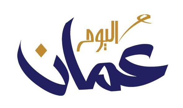 عمان اليوم - تفسير حلم رؤية الذهب في المنام