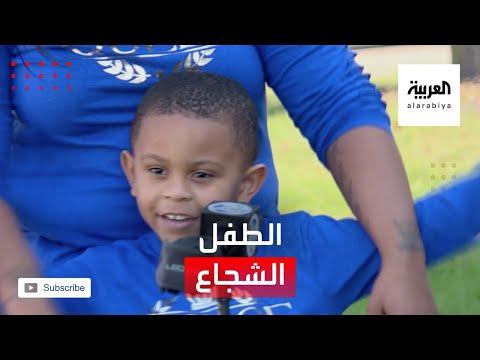 شاهد كاميرات مراقبة توثق شجاعة طفل حاول حماية والدته من اللصوص