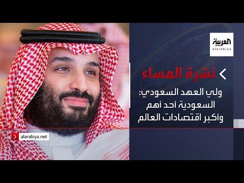 نتفليكس ترفع عدد الأفلام السعودية على منصتها إلى 14 فيلما
