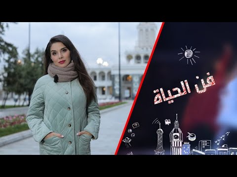 شاهد قازان تستضيف السينما العربية