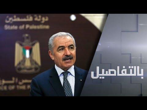 السلطة الفلسطينية تستأنف التنسيق الكامل مع إسرائيل وحماس تُدين الخطوة