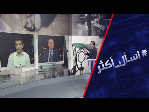 شاهد الموافقة على التعديل الدستوري الجزائري