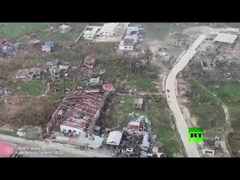 شاهد لقطات من الفلبين تظهر آثار الإعصار غوني المدمر