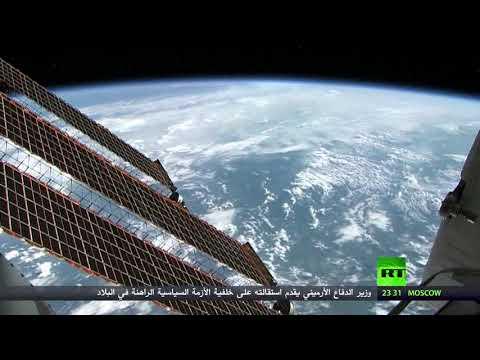 22 عامًا على انطلاق محطة الفضاء الدولية أضخم المشاريع العالمية