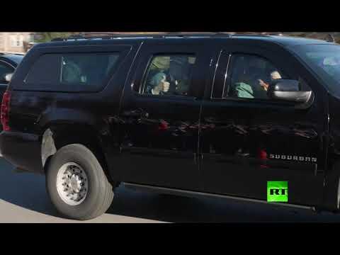 شاهد مؤيدو ترامب يودعون موكبه بحفاوة أثناء مغادرته نادي الغولف في فرجينيا