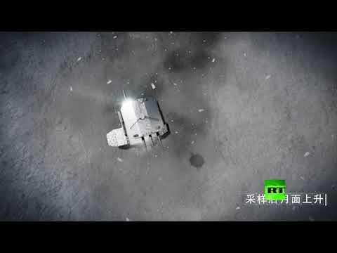المسبار الصيني تشانغ يه 5 ينطلق من القمر