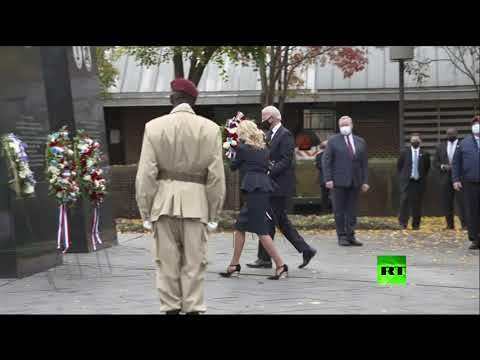 شاهد بايدن وزوجته يزوران النصب التذكاري للحرب الكورية في يوم المحاربين القدامى