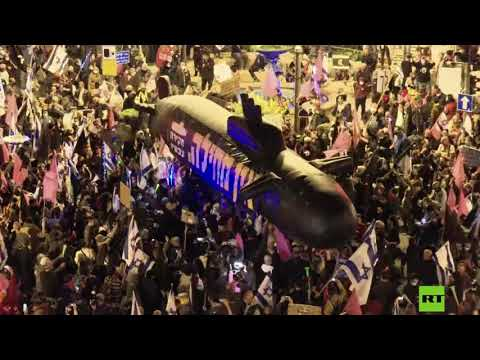 شاهد احتجاجات جديدة ضد نتنياهو في إسرائيل