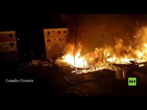 شاهد حريق ضخم يدمر أكثر من 250 كوخ في فافيلا ريو دي جانيرو