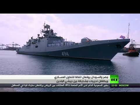 شاهدمصر والسودان يوقعان اتفاقية للتعاون العسكري